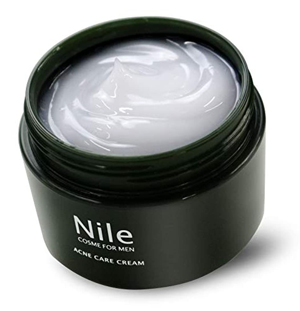 ホイール伝統的征服医薬部外品 Nile 薬用 ニキビクリーム 60g