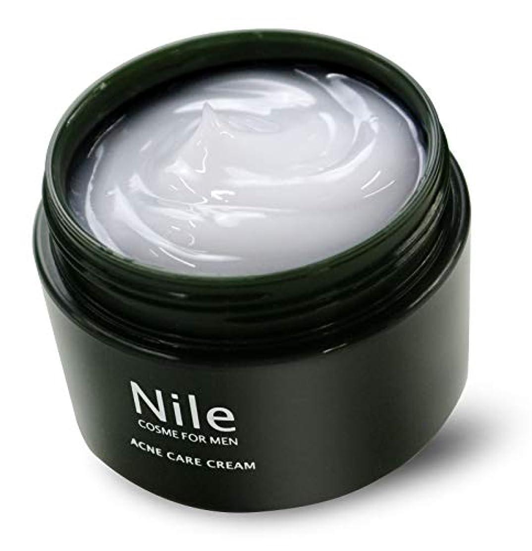 皿に慣れ外交医薬部外品 Nile 薬用 ニキビクリーム 60g