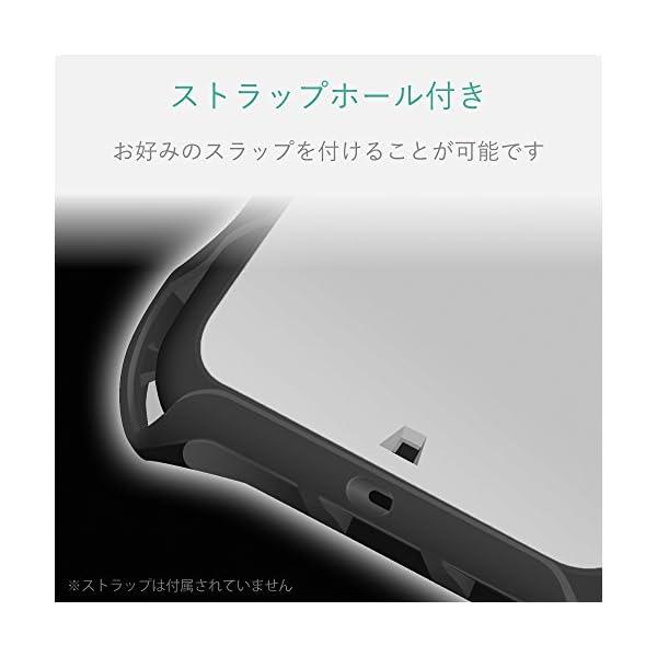 エレコム iPhone X ケース カバー 衝...の紹介画像6