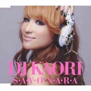 S・A・Y・O・N・A・R・A(初回生産限定)