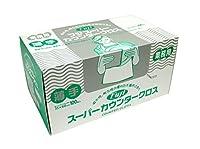 【業務用にも フジナップ スーパーカウンタークロス グリーン 薄手 100枚×6箱 942600