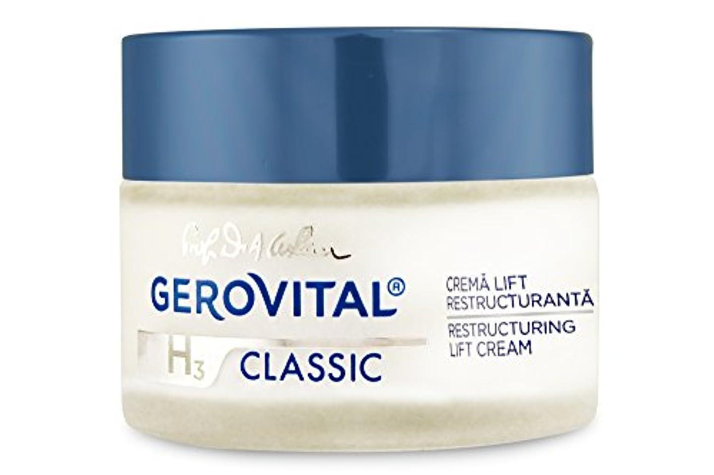 寄付するかなりのそれにもかかわらずジェロビタール H3 クラシック リストラクト ナイトリフトクリーム 50 ml / 1.69 fl.oz. [海外直送]