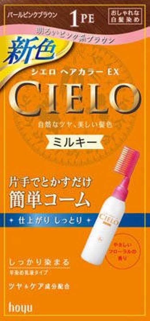 のみ封建故障シエロ ヘアカラーEX ミルキー 1PE(パールピンクブラウン) やさしいフローラルの香り。1箱でセミロングヘア(肩につく程度)1回分。医薬部外品 ×27点セット (4987205284946)