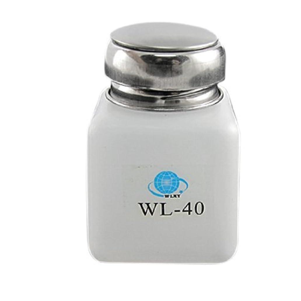 制限されたチャンピオン治すDealMux白100ML容量逆流防止アルコールボトル容器