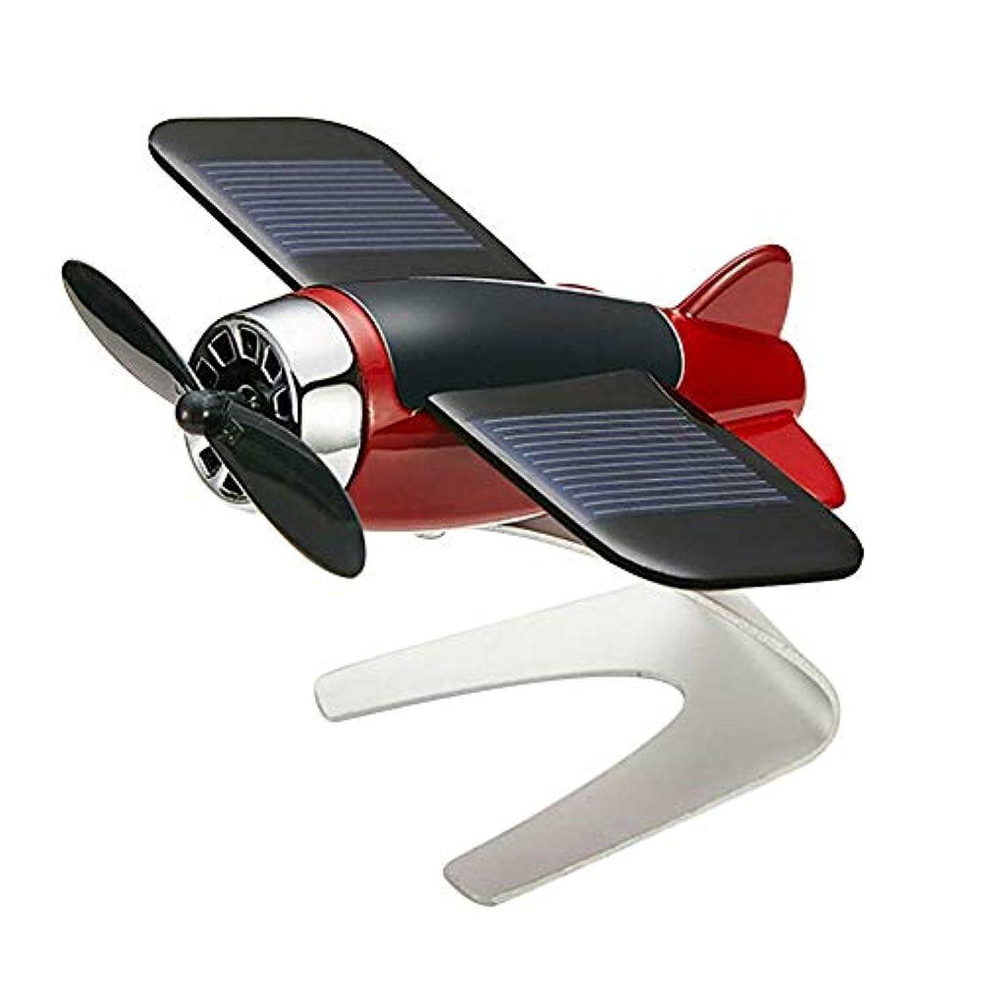 不快な避けるピアノSymboat 車の芳香剤飛行機航空機モデル太陽エネルギーアロマテラピー室内装飾