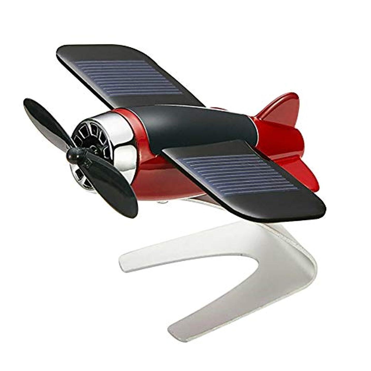 警察署意味のある喉が渇いたSymboat 車の芳香剤飛行機航空機モデル太陽エネルギーアロマテラピー室内装飾