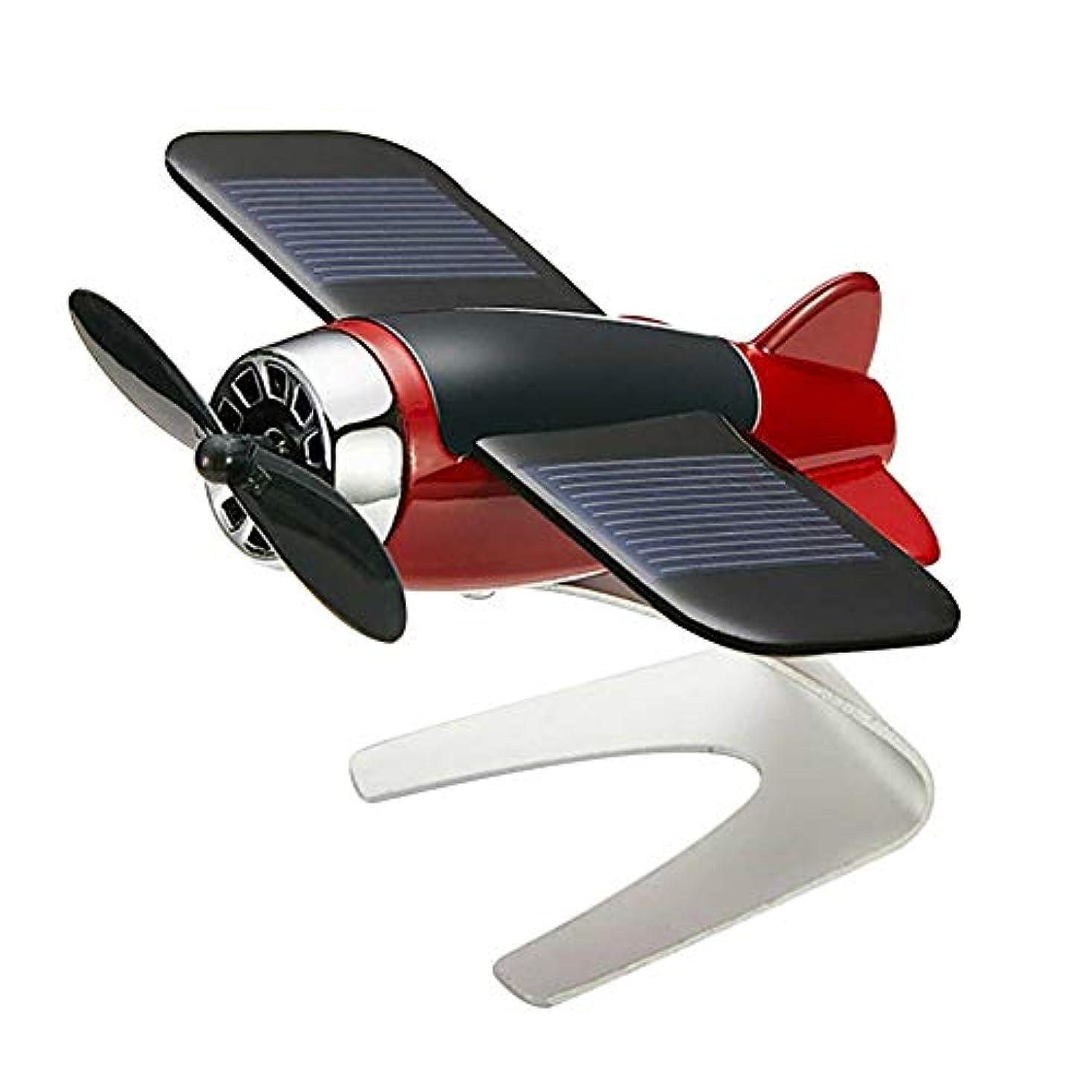 扱う水平防ぐSymboat 車の芳香剤飛行機航空機モデル太陽エネルギーアロマテラピー室内装飾