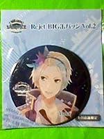 Rejet BIG 缶バッジ SACRIFICE サクリファイス 芹河ユキ 10cm anime グッズ