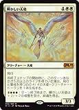 マジック・ザ・ギャザリング M19 JP 034 輝かしい天使(日本語版神話レア) 基本セット Core 2019 ボックス収録 MTG