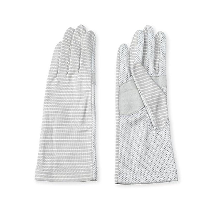 農業の暗殺する取り消す(グローブデポ)GlovesDEPO 清涼UV手袋 ボーダー柄 5本指 ショートタイプ 手のひらメッシュ すべり止め付き