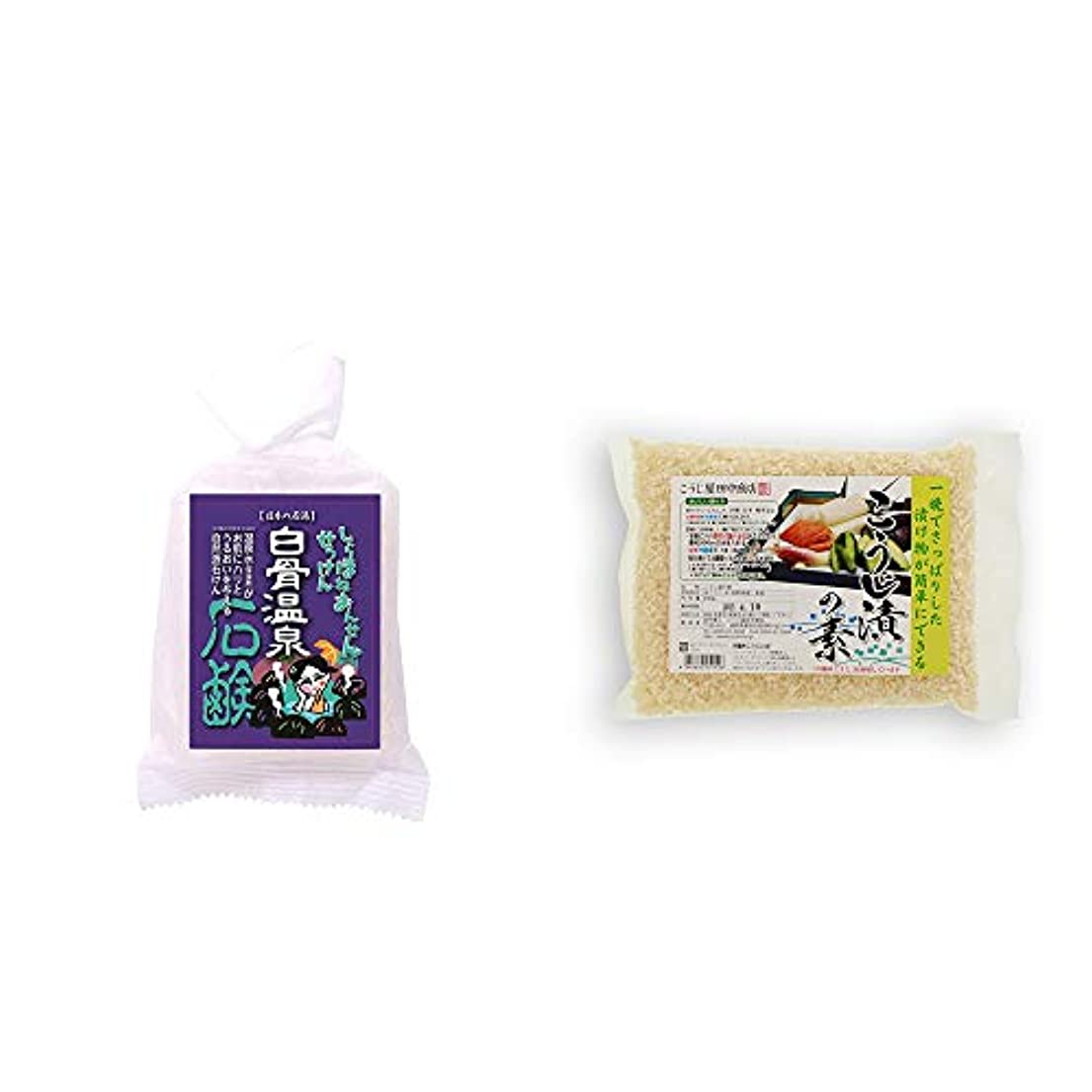 酸度タフカバー[2点セット] 信州 白骨温泉石鹸(80g)?こうじ屋田中商店 こうじ漬けの素(600g)