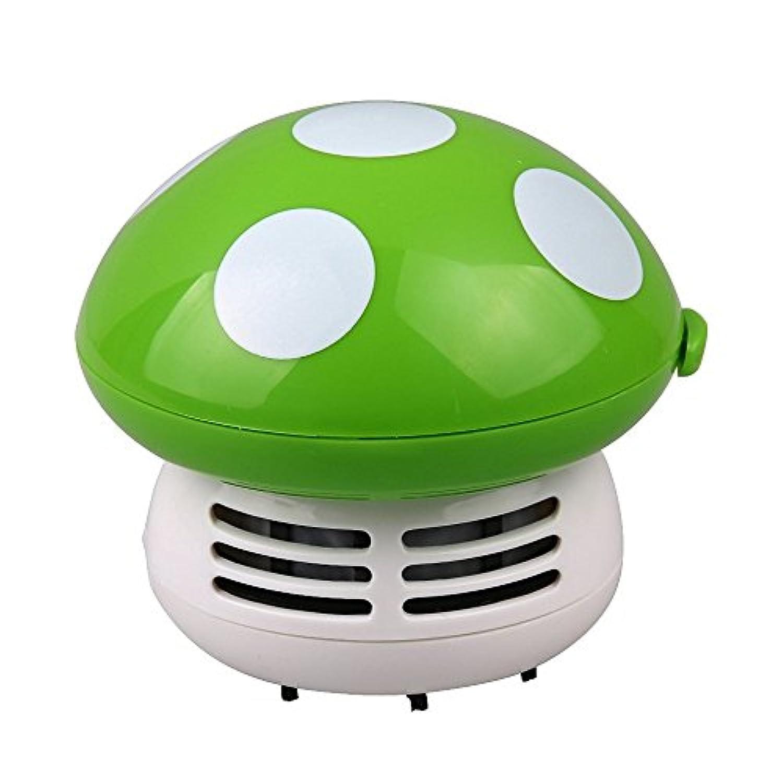 Perfk 小型 掃除機 テーブル キノコ デザイン 全5色選べる - 緑