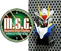 【カプセル付】マグネティックスカウトガンダム1 全6種コンプセット 《ガシャポン》