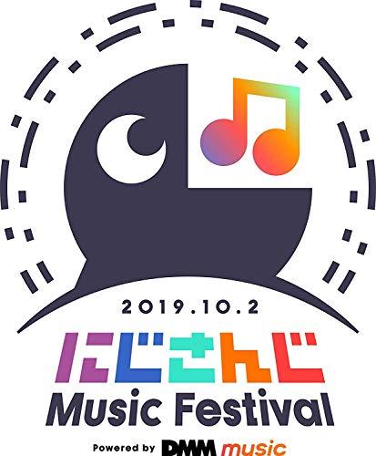 【店舗限定特典あり】『にじさんじ Music Festival -Powered by DMM music-』LIVE Blu-ray (缶バッジ3個セット(56㎜/JK組:月ノ美兎、静凛、樋口楓)付き)