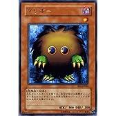 【遊戯王カード】 クリボー BE2-JP044-R