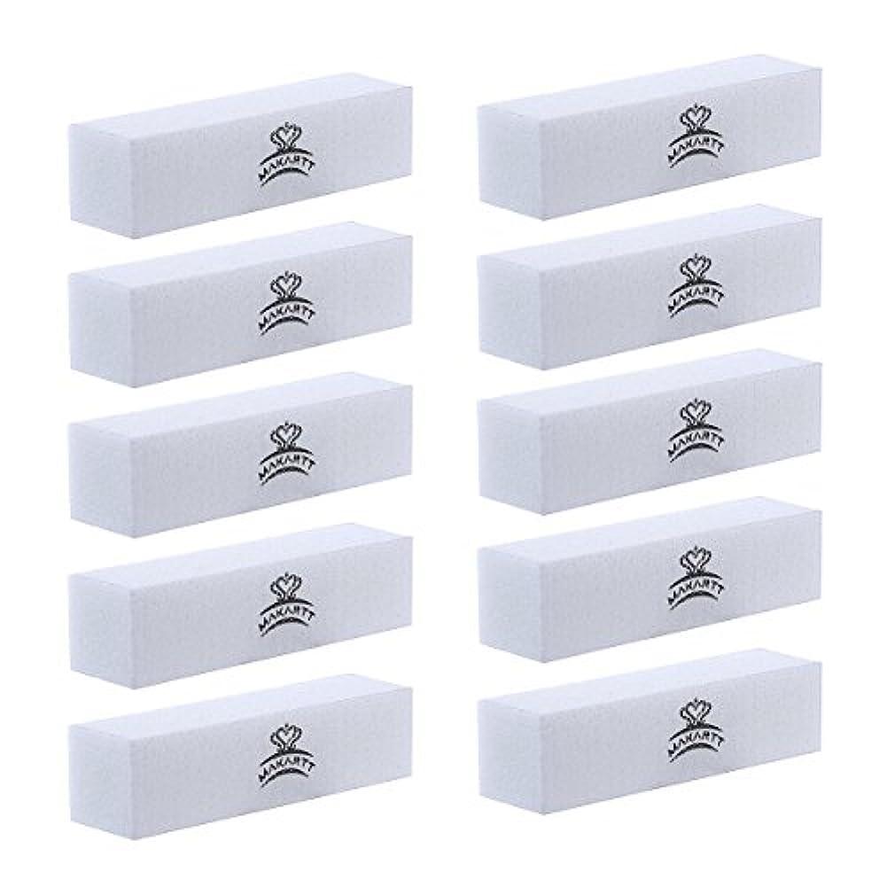 何生息地店員MAKARTT スポンジバッファー ブロックネイルバッファー 爪磨き スポンジネイルファイル マニキュアツール ネイルケア用 メンズ兼用 (ホワイト)