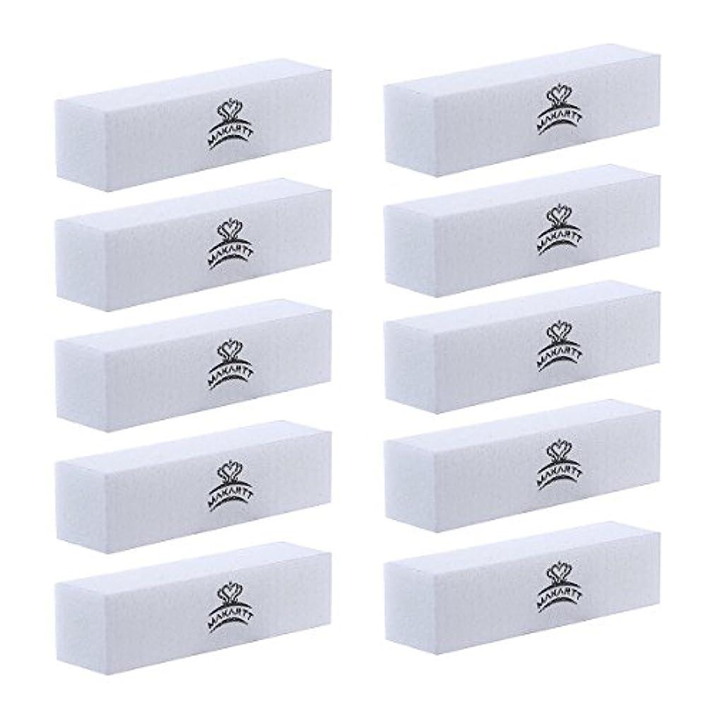 MAKARTT スポンジバッファー ブロックネイルバッファー 爪磨き スポンジネイルファイル マニキュアツール ネイルケア用 メンズ兼用 (ホワイト)