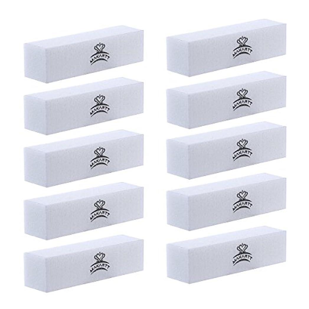 個性開発する崩壊MAKARTT スポンジバッファー ブロックネイルバッファー 爪磨き スポンジネイルファイル マニキュアツール ネイルケア用 メンズ兼用 (ホワイト)