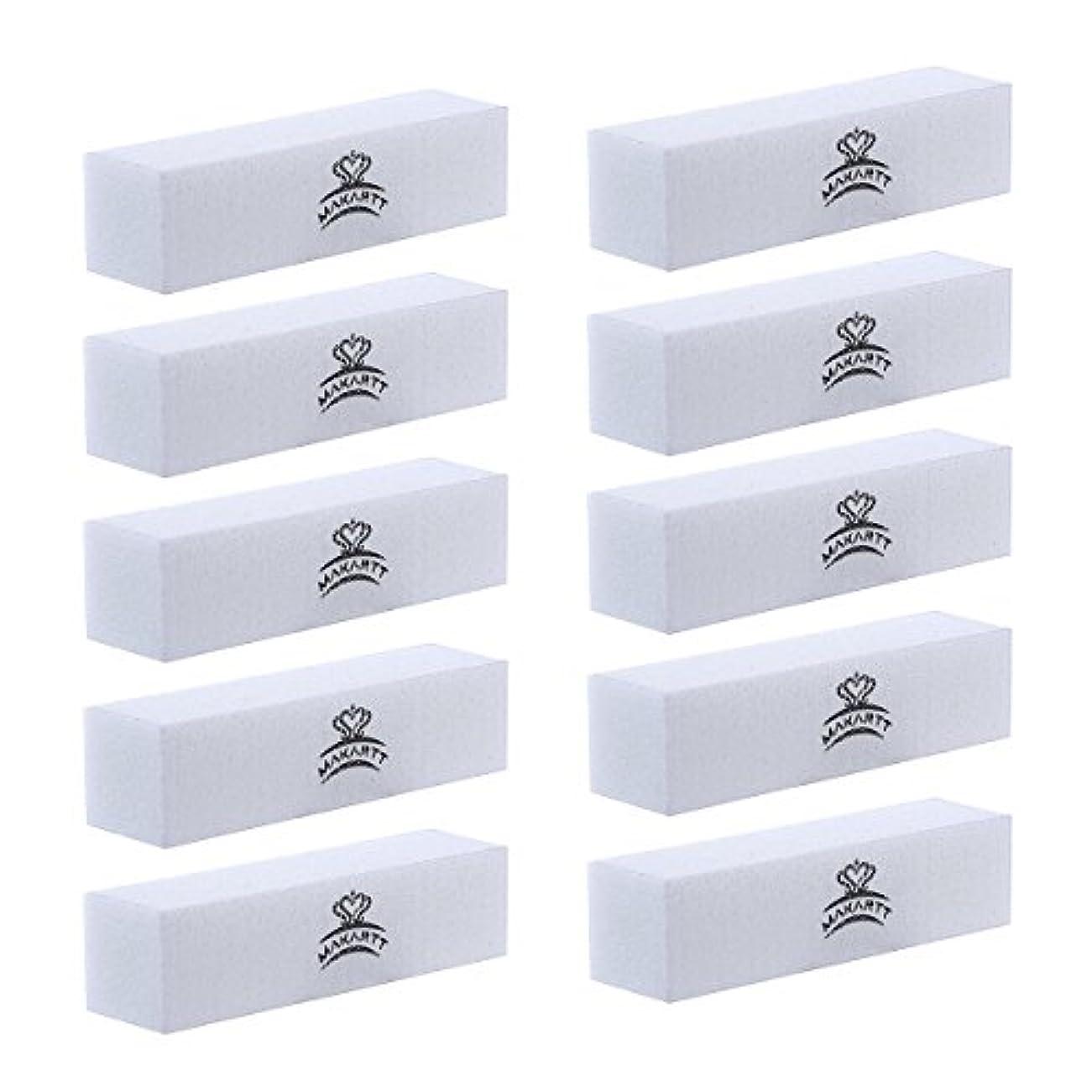 ワイド後者組み込むMAKARTT スポンジバッファー ブロックネイルバッファー 爪磨き スポンジネイルファイル マニキュアツール ネイルケア用 メンズ兼用 (ホワイト)