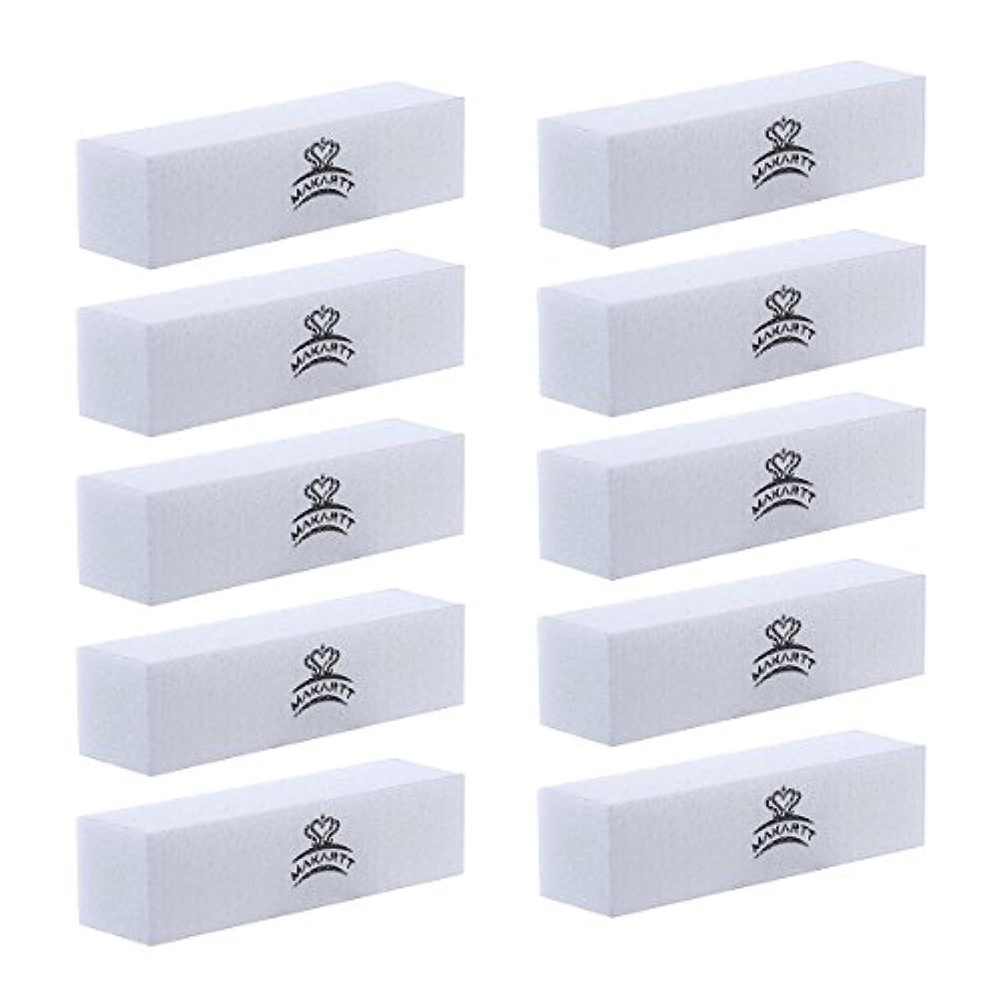 香水完璧な折MAKARTT スポンジバッファー ブロックネイルバッファー 爪磨き スポンジネイルファイル マニキュアツール ネイルケア用 メンズ兼用 (ホワイト)