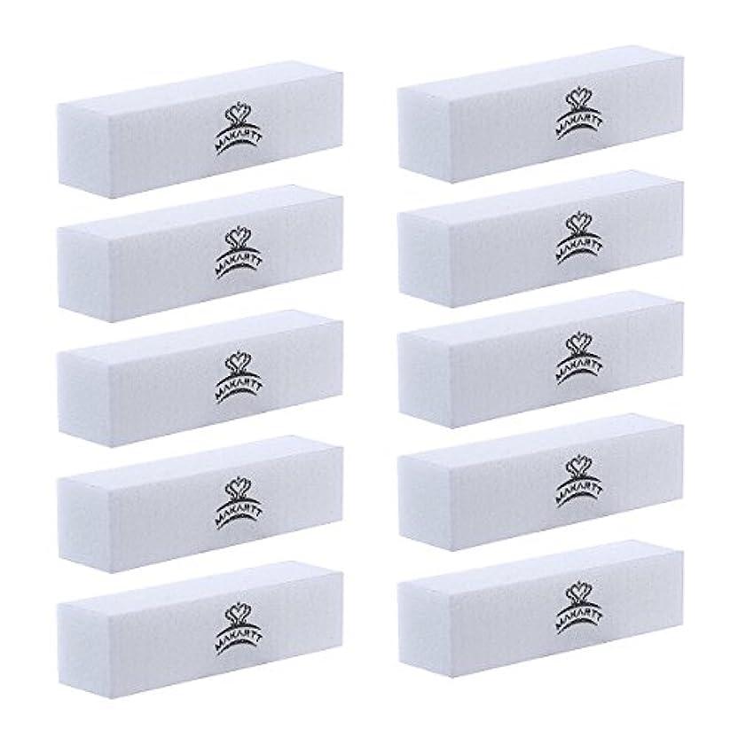 肥沃な高価なパラメータMAKARTT スポンジバッファー ブロックネイルバッファー 爪磨き スポンジネイルファイル マニキュアツール ネイルケア用 メンズ兼用 (ホワイト)