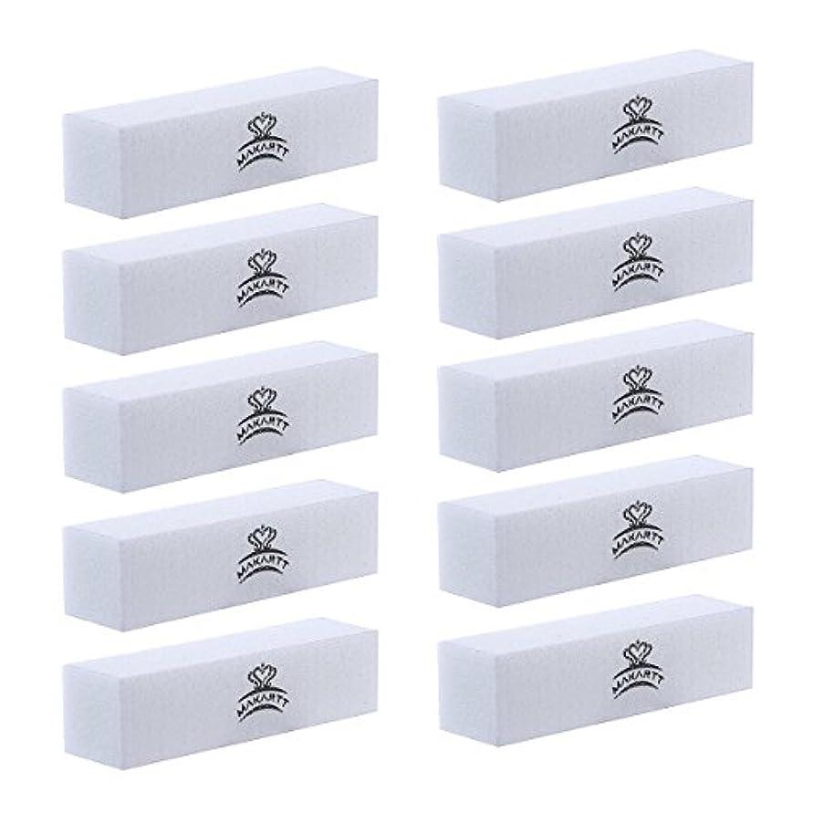 キャプションマオリクレジットMAKARTT スポンジバッファー ブロックネイルバッファー 爪磨き スポンジネイルファイル マニキュアツール ネイルケア用 メンズ兼用 (ホワイト)