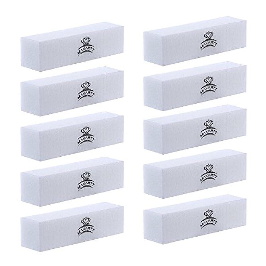 広範囲アンティーク圧縮MAKARTT スポンジバッファー ブロックネイルバッファー 爪磨き スポンジネイルファイル マニキュアツール ネイルケア用 メンズ兼用 (ホワイト)