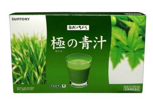 サントリー[自然のちから]極の青汁 90包