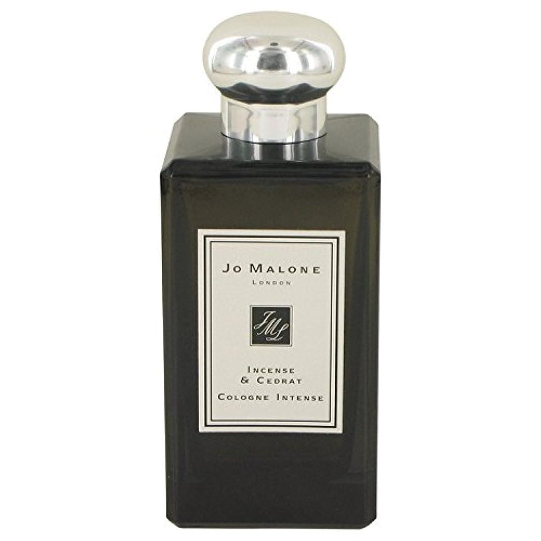 単調なラフレシアアルノルディイブJo Malone Incense & Cedrat Cologne Intense Spray (Unisex Unboxed) By Jo Malone