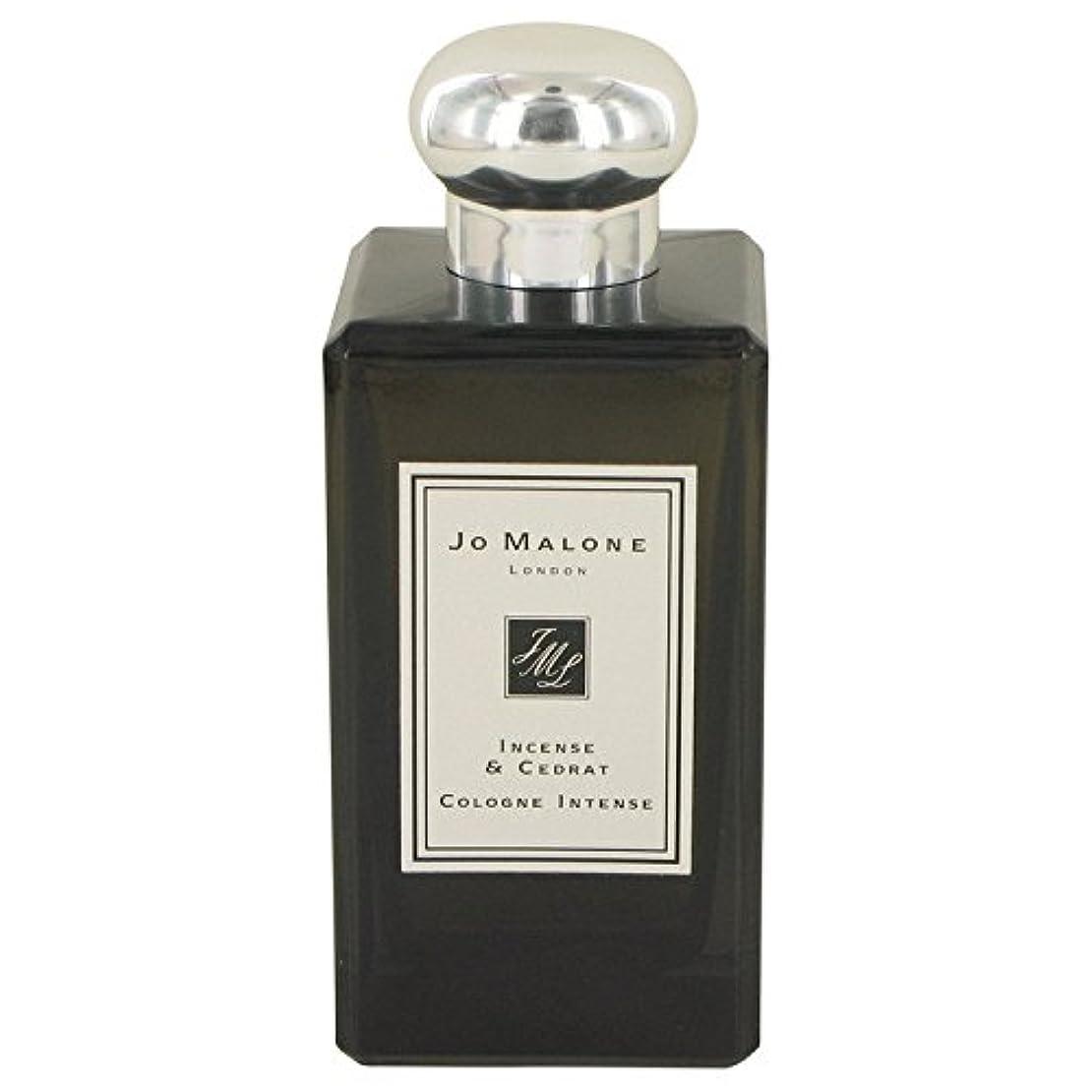 服を片付けるクマノミ構成員Jo Malone Incense & Cedrat Cologne Intense Spray (Unisex Unboxed) By Jo Malone