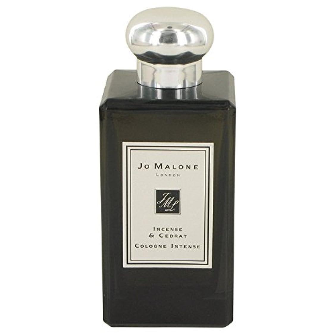 ブラウス国内の浸すJo Malone Incense & Cedrat Cologne Intense Spray (Unisex Unboxed) By Jo Malone