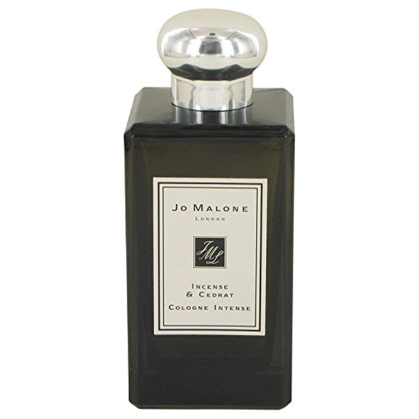 収縮次柔らかいJo Malone Incense & Cedrat Cologne Intense Spray (Unisex Unboxed) By Jo Malone