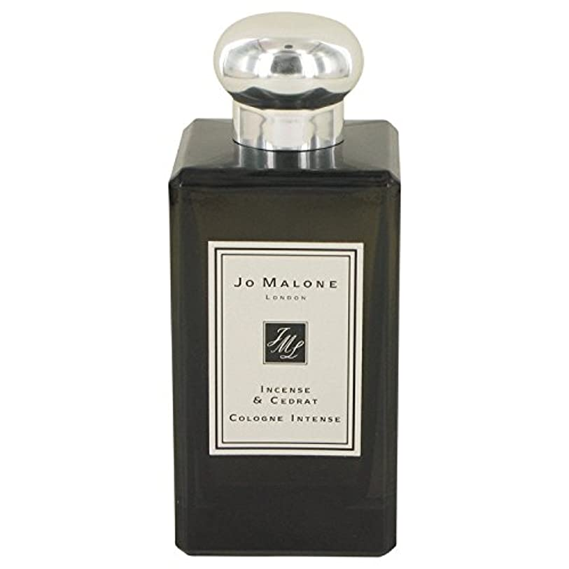 充実メンタリティ魅力的Jo Malone Incense & Cedrat Cologne Intense Spray (Unisex Unboxed) By Jo Malone
