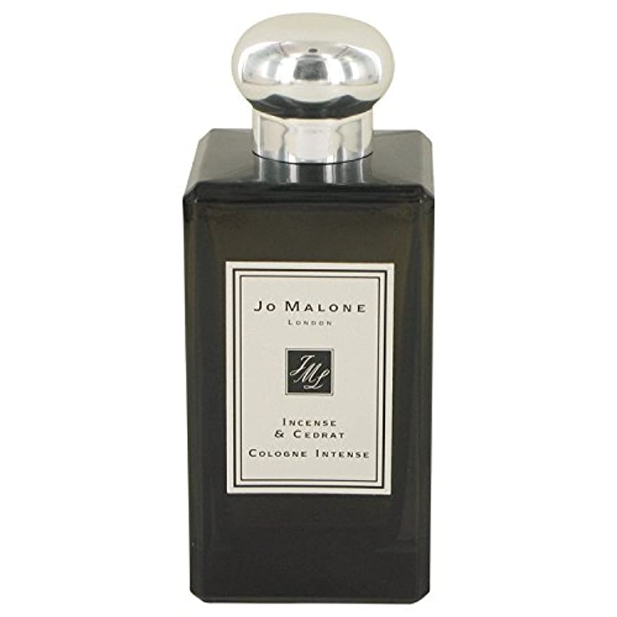 モンスターサンプルロバJo Malone Incense & Cedrat Cologne Intense Spray (Unisex Unboxed) By Jo Malone
