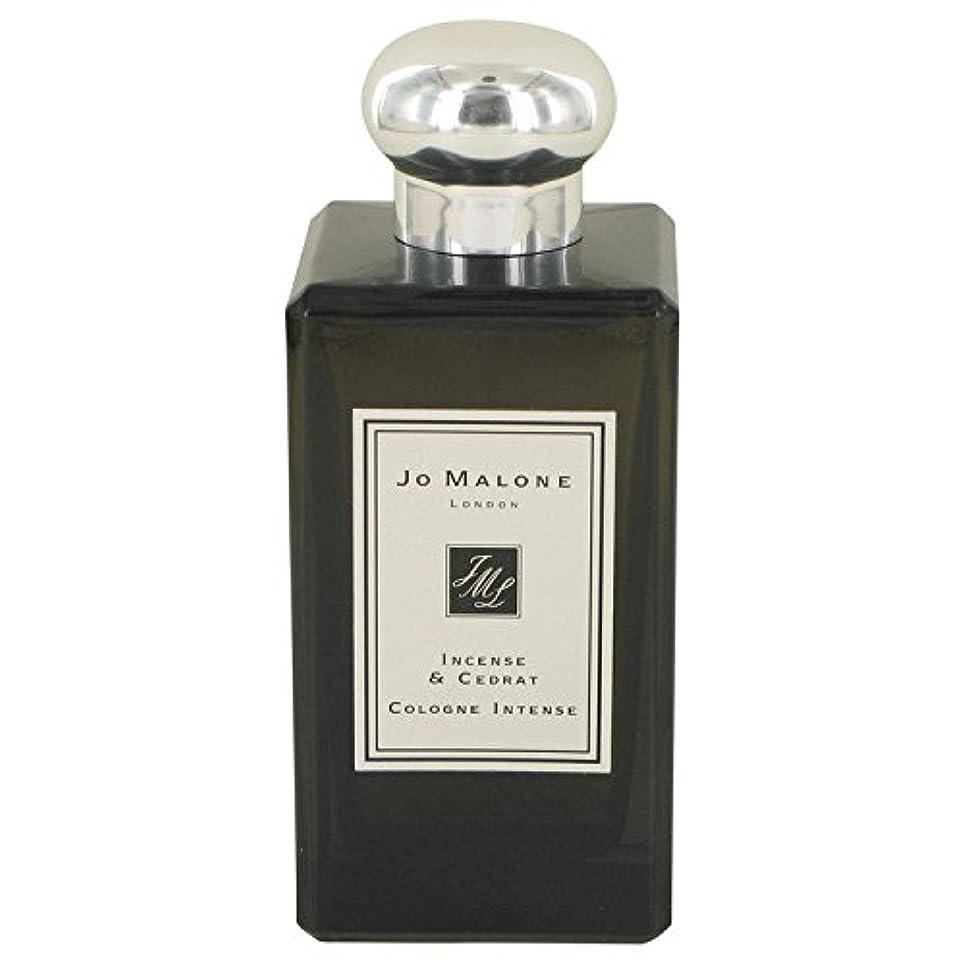 命令コショウペアJo Malone Incense & Cedrat Cologne Intense Spray (Unisex Unboxed) By Jo Malone