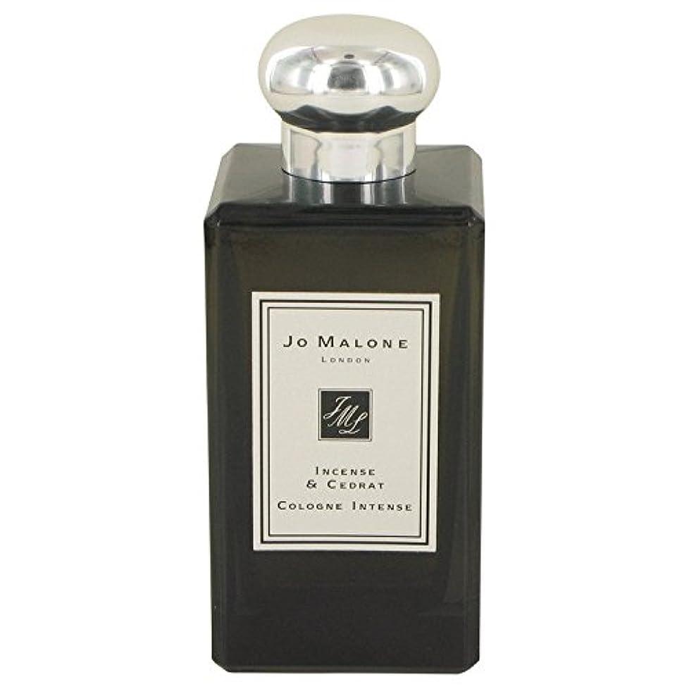専門用語累積マリンJo Malone Incense & Cedrat Cologne Intense Spray (Unisex Unboxed) By Jo Malone