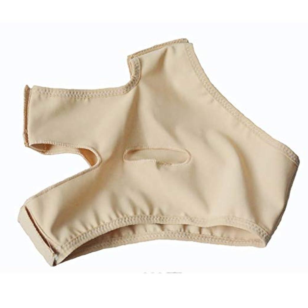 幼児満足させるパンフレットGLJJQMY ファーミングマスクシンフェイスマスク強力なフェイスリフティングツールフェイシャルビューティーフェイスリフティングマスクファーミングリフティングフェイスリフティングフェイスリフティングフェイスリフティング包帯...