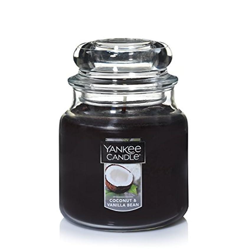 バケット割合外科医Yankee Candle Coconut & Vanilla Bean , Food & Spice香り Medium Jar Candle ブラウン 1284531-YC