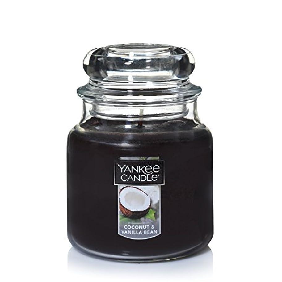 賞お気に入りアルカイックYankee Candle Coconut & Vanilla Bean , Food & Spice香り Medium Jar Candle ブラウン 1284531-YC