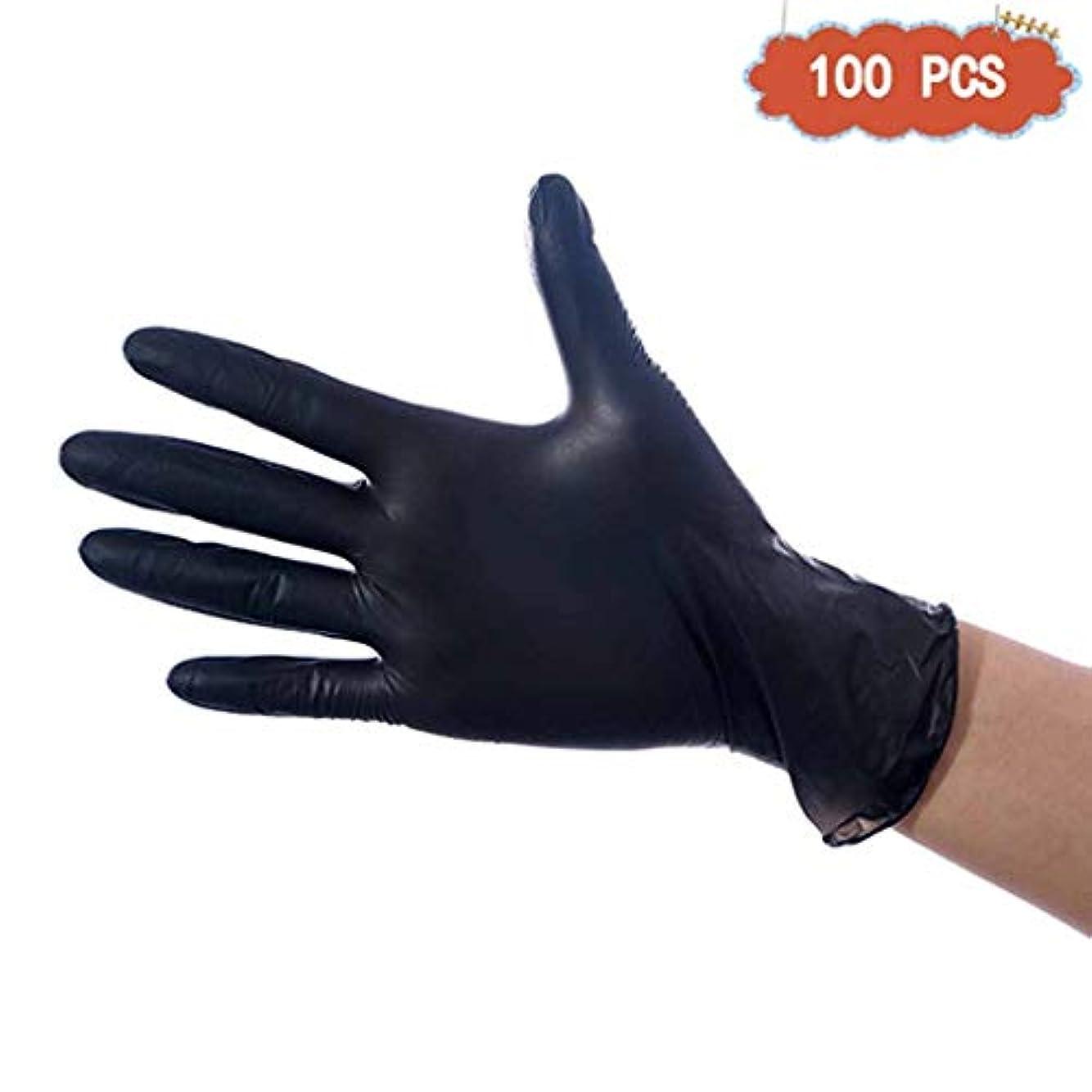 ニトリル手袋手袋9インチネイルアートブラックニトリル保護手袋キッチンシェフオイルラテックスフリー、パウダーフリー、100個 (Size : M)