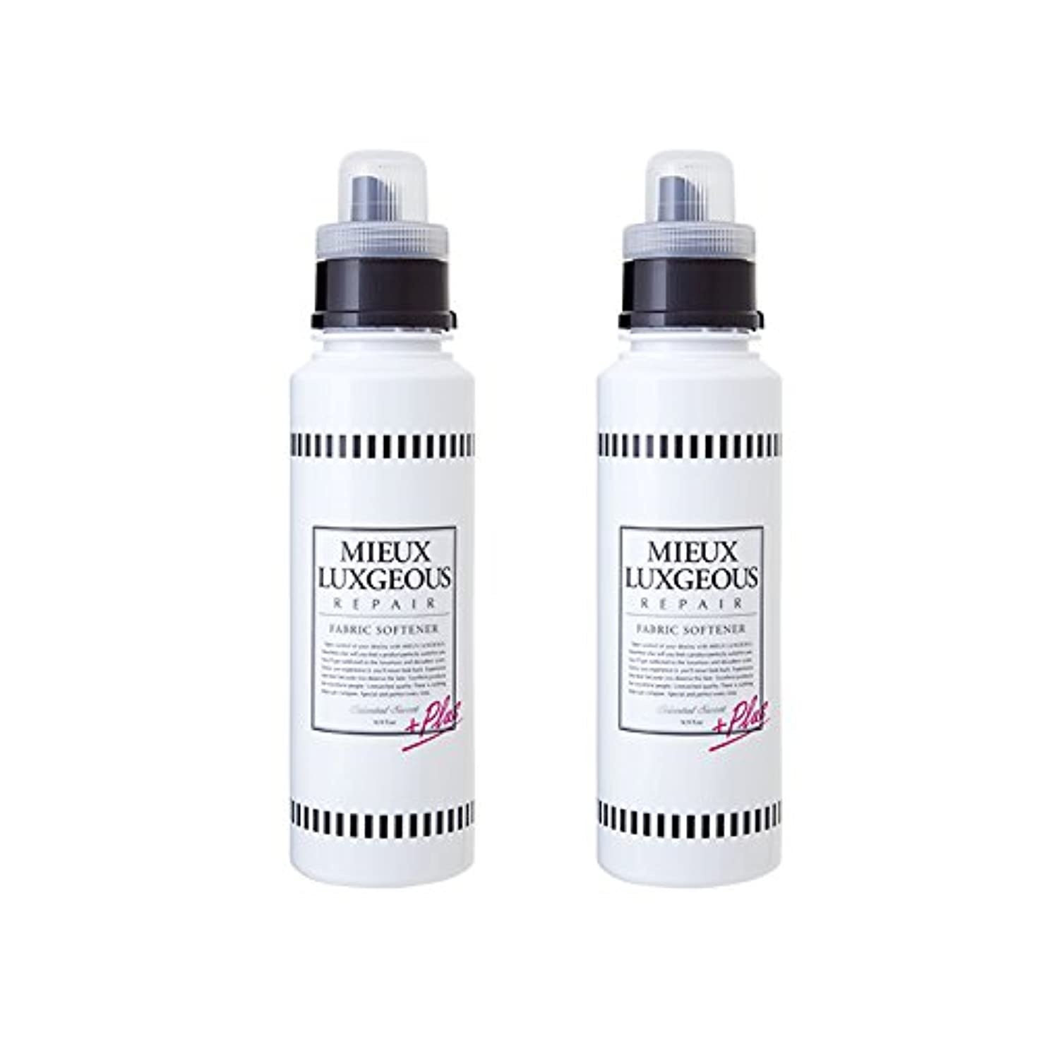 ユニークな芽ベアリングMIEUX LUXGEOUS ミューラグジャス 柔軟剤リペアプラス -Oriental Sweetの香り- 2本セット