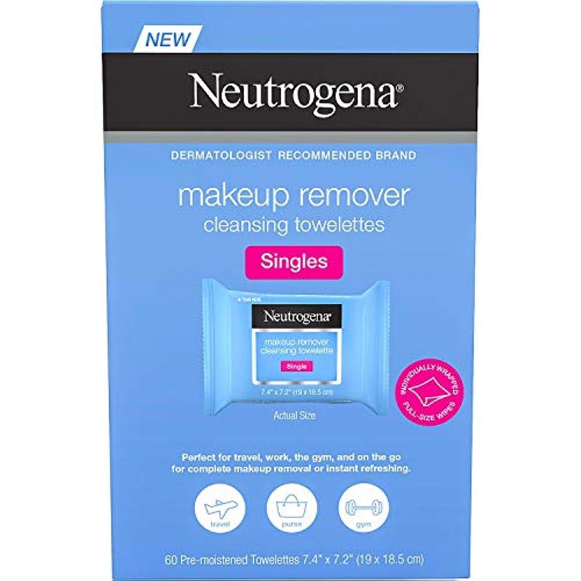 次考古学的な粒NEUTROGENA Makeup Remover Cleansing Towelettes Singles Pack - 60 Count -2 Pack