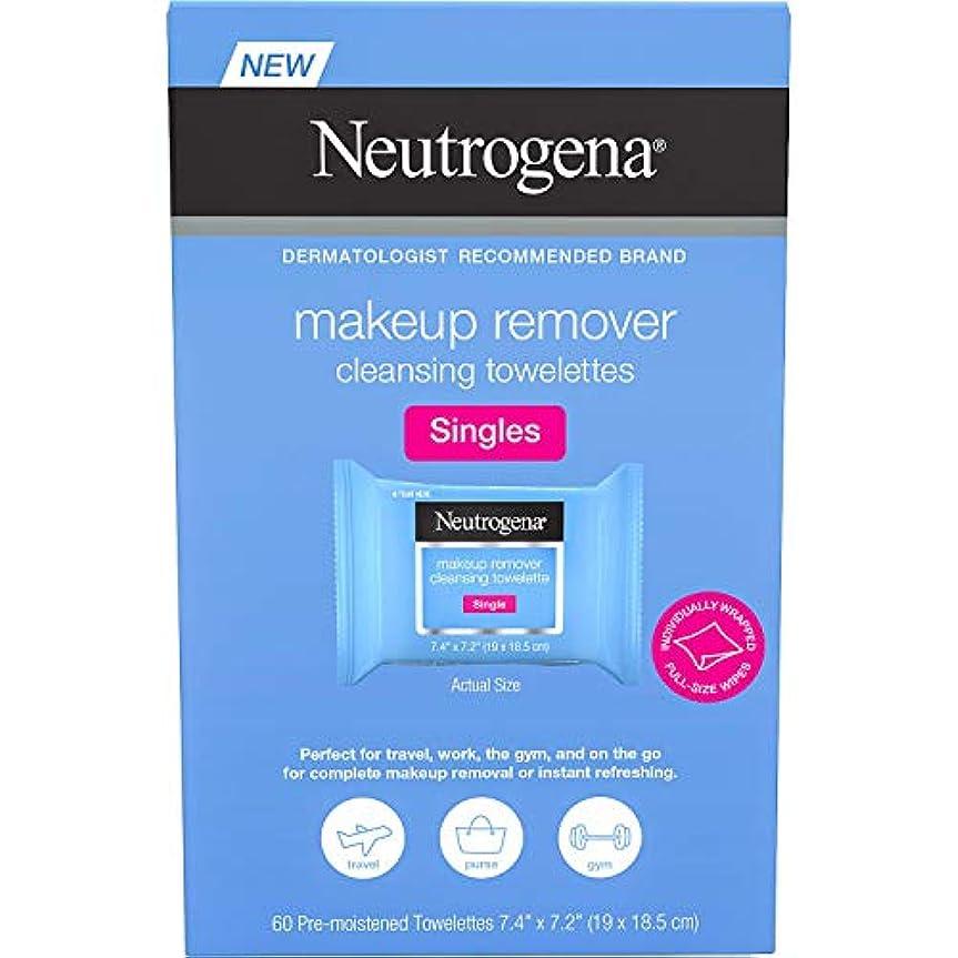 マラソン可動式インストラクターNEUTROGENA Makeup Remover Cleansing Towelettes Singles Pack - 60 Count -1 Pack