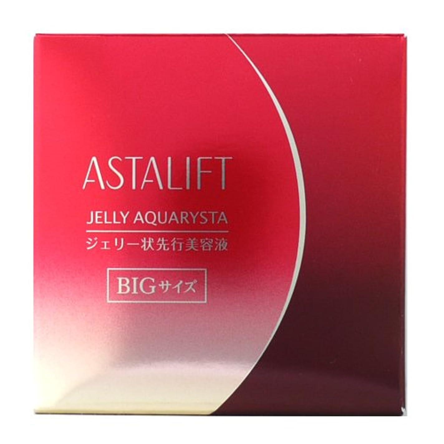 モンスター貝殻減少フジフィルム アスタリフト ジェリーアクアリスタS 60g
