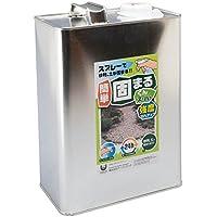 アーバンテック 砂利固め剤 かんたん固まるくんスーパー 4kg