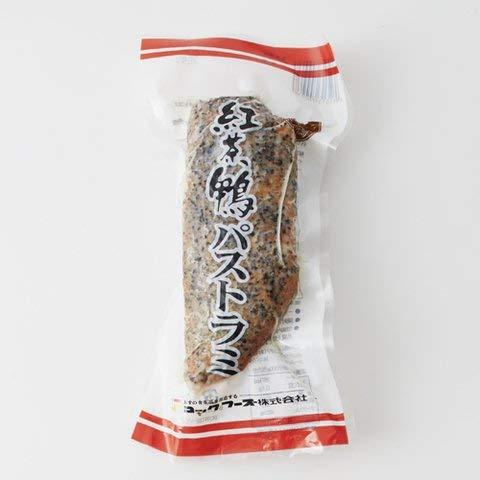 MC 紅茶鴨ローススモークパストラミ冷凍 約200g 【冷凍・冷蔵】 1個