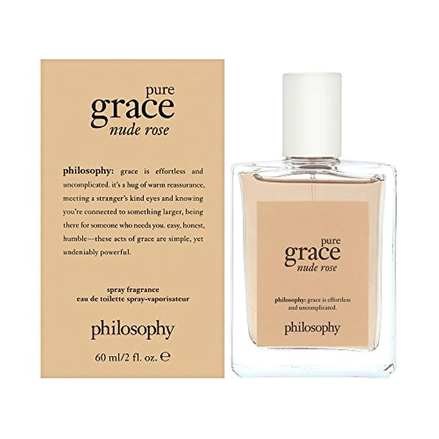 コンペ仕出します合図Pure Grace Nude Rose(ピュアグレイス ヌード ローズ ) 2.0 oz (60ml) Spray fragrance EDT for Women