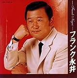 """<COLEZO!TWIN>フランク永井"""" style=""""border: none;"""" /></a> <div class="""