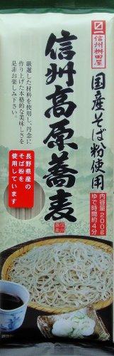 信州高原蕎麦(200g)
