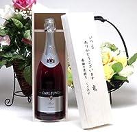 脱アルコールワインロゼ750ml(ノンアルコール ロゼスパークリングワイン)